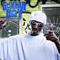 Soulja Girl (feat. I-15) Ringtone