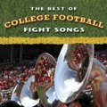 Fight On - University Of Southern California Ringtone