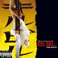 Kill Bill - That Certain Female Ringtone