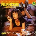 Pulp Fiction - Ezekiel 25.17 Ringtone